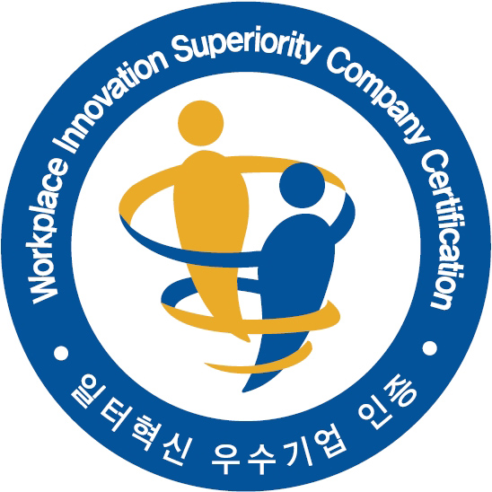 일터혁신 우수기업 인증. Workplace Innovation Superiority Company Certification